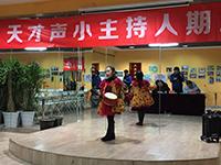 北京少儿主持教育机构排行榜